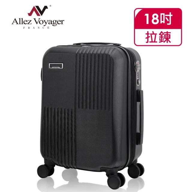 【奧莉薇閣】18吋登機箱 德國PC硬殼 行李箱 無懈可擊