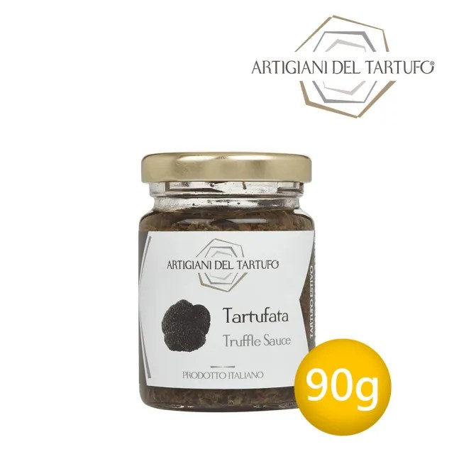 【Artigiani del Tartufo】義大利職人-黑松露菌菇醬 90g(Truffle Sauce)
