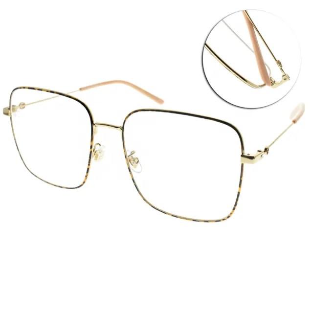 【GUCCI 古馳】光學眼鏡 摩登方框款(琥珀棕金-粉#GG0445O 003)