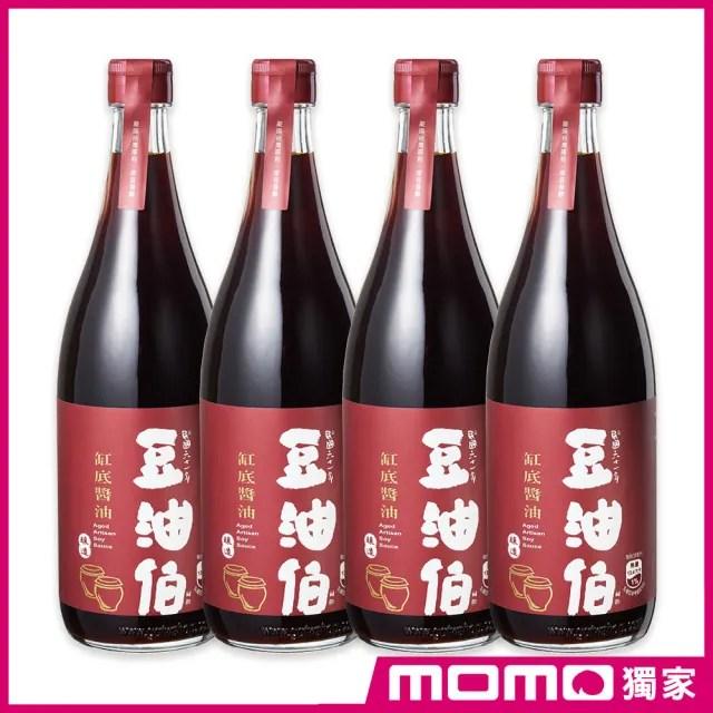 【豆油伯醬油 x MOMO獨家款】缸底醬油升級4入組(680mlx4)