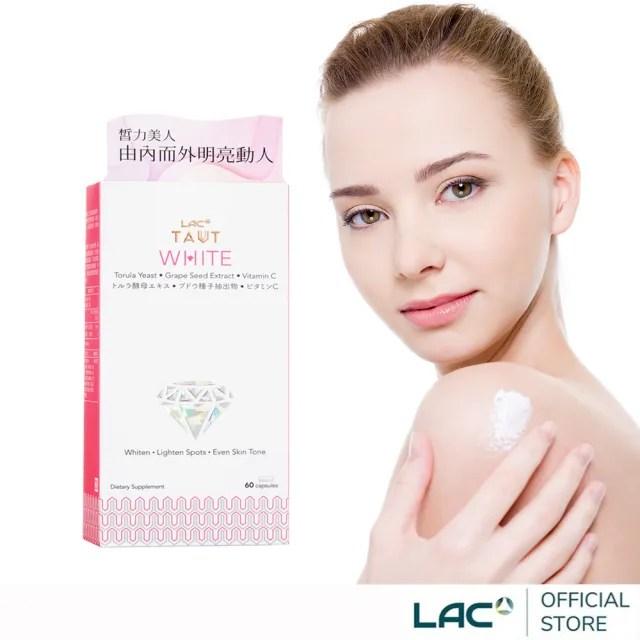 【LAC 利維喜】回原皙膠囊60顆(Taut White/穀胱甘太/葡萄籽/維生素C/朝鮮薊)