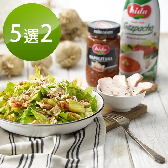 【HIDA喜達】即食鮮調義大利麵醬 五選二(羅勒/拿坡里/原味/鮪魚肉/香腸肉)