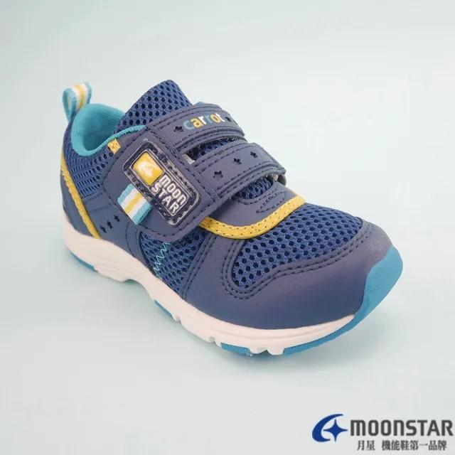 【MOONSTAR 月星】月星2E機能童鞋(CRC21755  14~21公分)