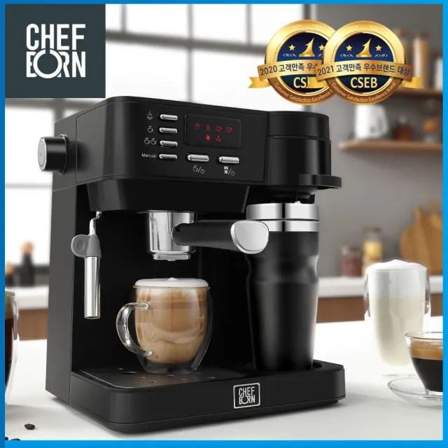 【CHEFBORN韓國天廚】Esto多功能半自動義式咖啡機(義式/美式/膠囊3in1)