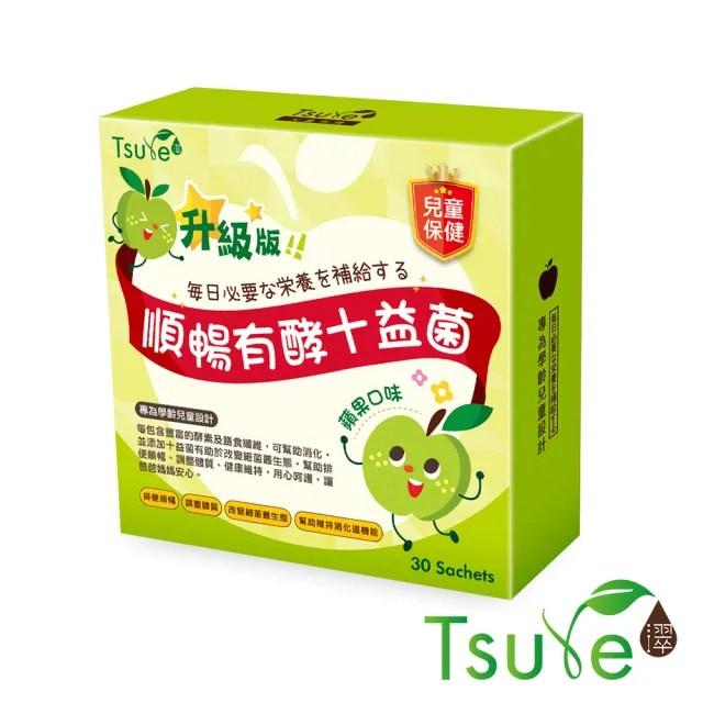 【Tsuie 日濢】順暢有酵十益菌-30包/盒(排便順暢)