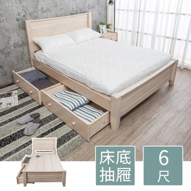 【BODEN】伊莫6尺加大雙人全實木床架-抽屜型(不含床墊)