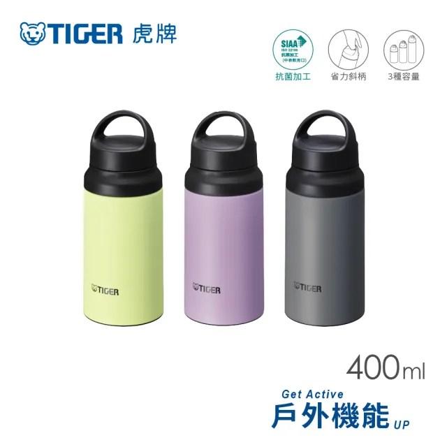 【TIGER 虎牌】夢重力超輕量不鏽鋼保溫瓶_運動水壺 400ml(MCZ-S040)