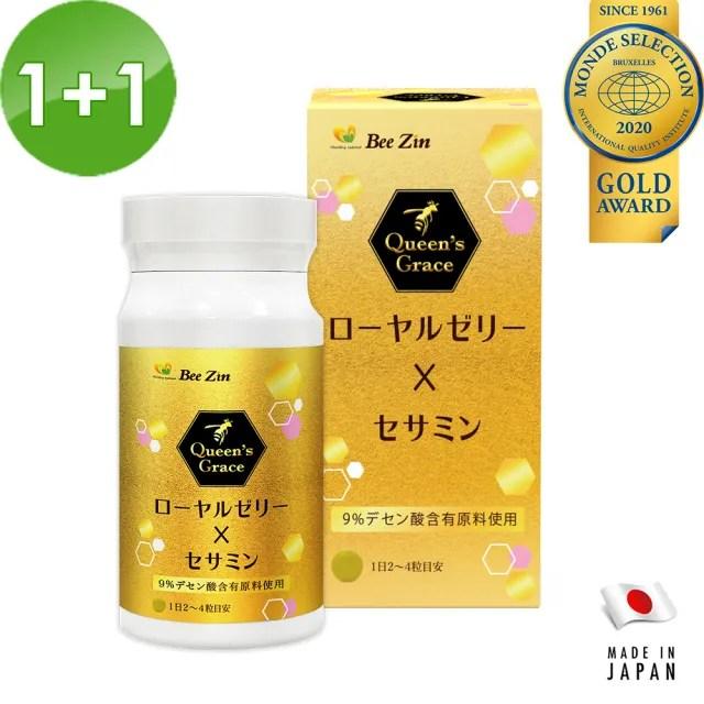 【BeeZin 康萃】日本原裝進口9%蜂王乳+芝麻膜衣錠 買一送一組(60錠/瓶)