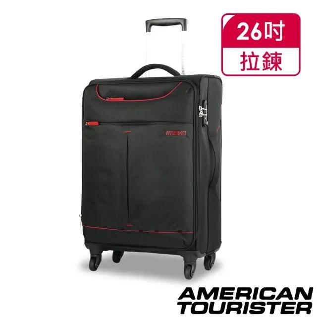 【AMERICAN TOURISTER 美國旅行者】極輕量 大容量 SKY 行李箱 可擴充 布箱 26吋 皮箱 TSA鎖 25R 旅行箱