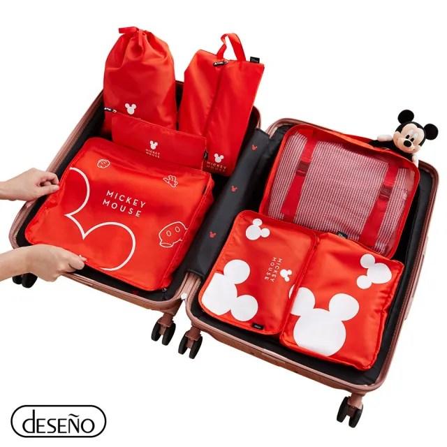 【Deseno笛森諾】Disney米奇旅行收納七件組(都會紅)