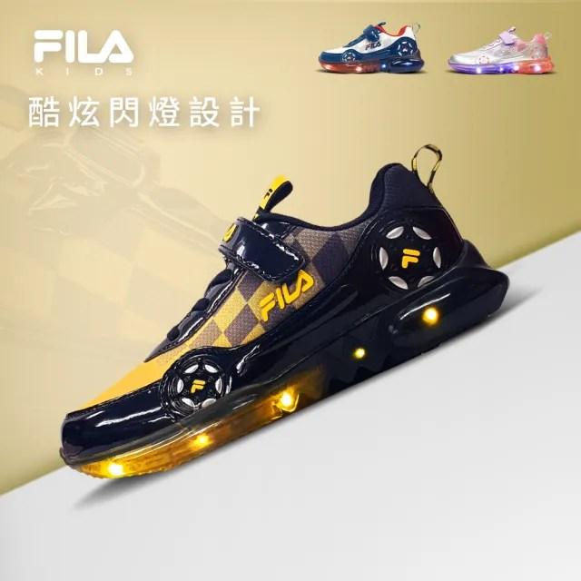 【好童鞋】FILA童鞋 黃黑7-J453V-099/紫紅7-J453V-191/藍白紅7-J453V-123 賽車果凍燈鞋(贈袋子 三雙襪子)
