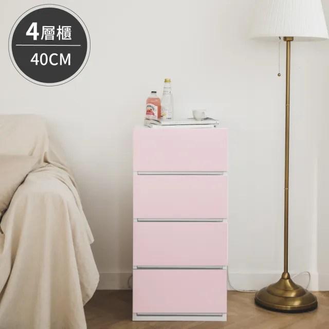 【韓國SHABATH】時尚簡約四層收納櫃/收納箱/衣物櫃-40CM(五色可選)
