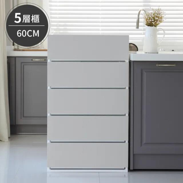【韓國SHABATH】時尚簡約五層收納櫃/收納箱/衣物櫃-60CM(五色可選)