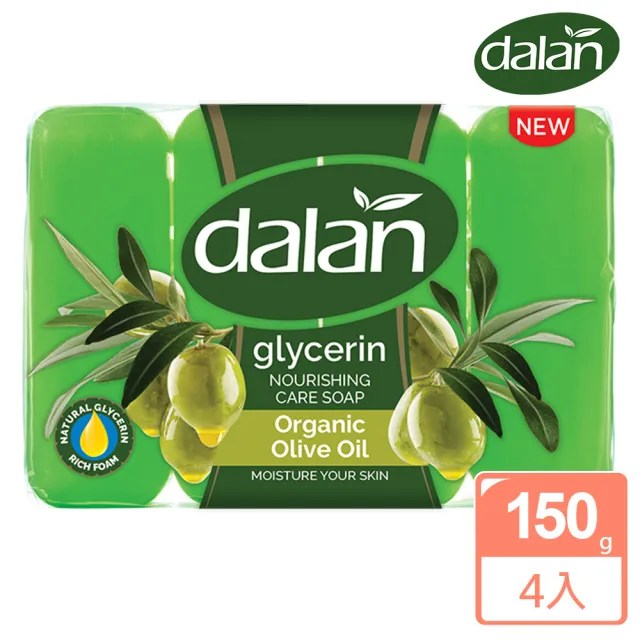 【dalan】有機成分頂級橄欖果油養膚馬賽皂(150gX4入組)