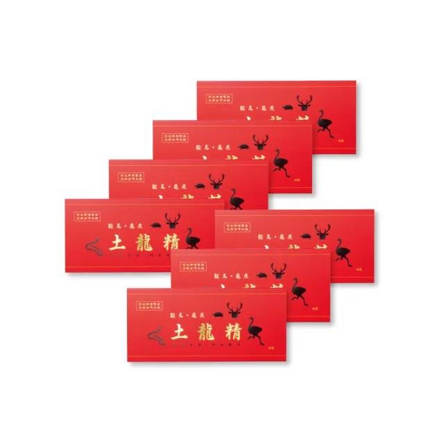 【創華實業】鴕鳥龜鹿土龍精 10瓶X7盒 30ml/瓶 10瓶/盒(超高回購率!強身、調理、健康)