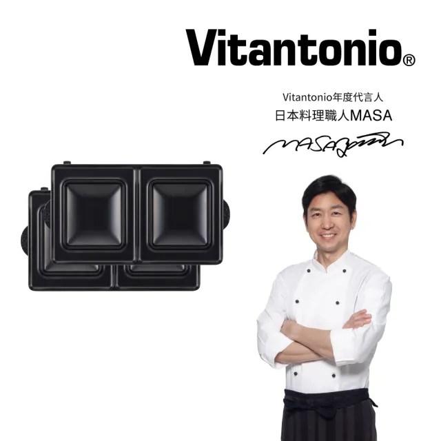 【Vitantonio】鬆餅機熱壓吐司烤盤