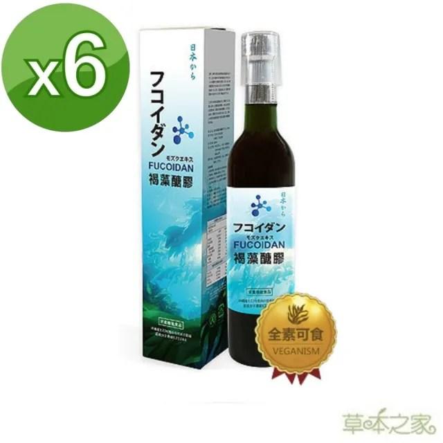 【草本之家】日本原裝褐藻醣膠液500mlX6瓶(沖繩褐藻糖膠液)