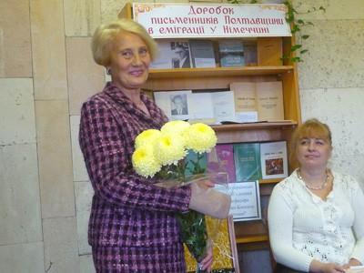 Дарина Тетерина-Блохин