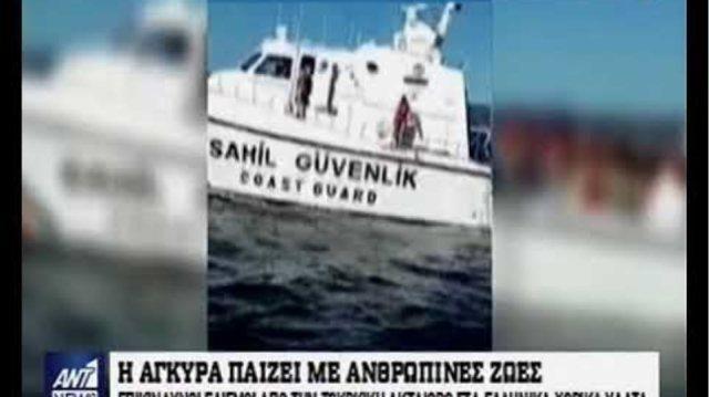 Επικίνδυνοι ελιγμοί απο τουρκική ακταιωρό