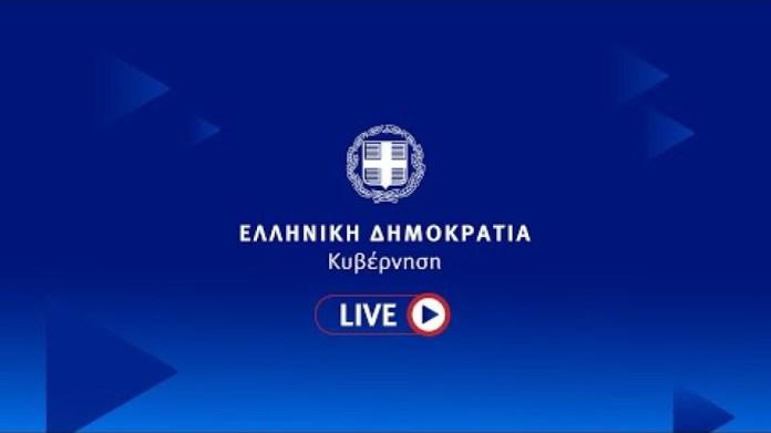 Ανακοινώσεις από τον Υπουργό Υγείας Βασίλη Κικίλια