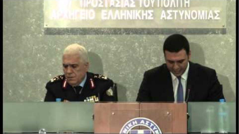 03-01-2015: Δηλώσεις για τη σύλληψη του καταζητούμενου τρομοκράτη Χριστόδουλου Ξηρού