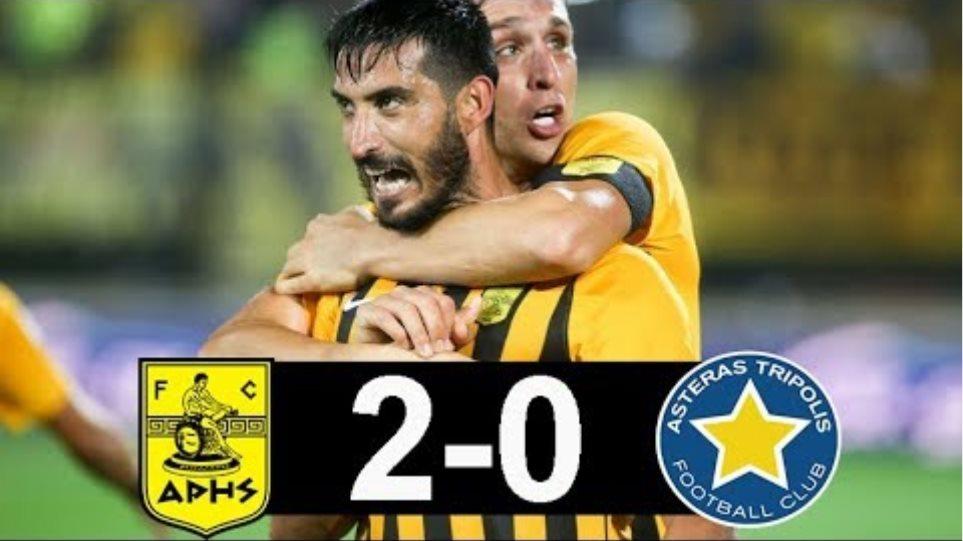 Άρης - Αστέρας Τρίπολης 2-0 | Στιγμιότυπα 5η Αγ. Superleague (30/9/18)