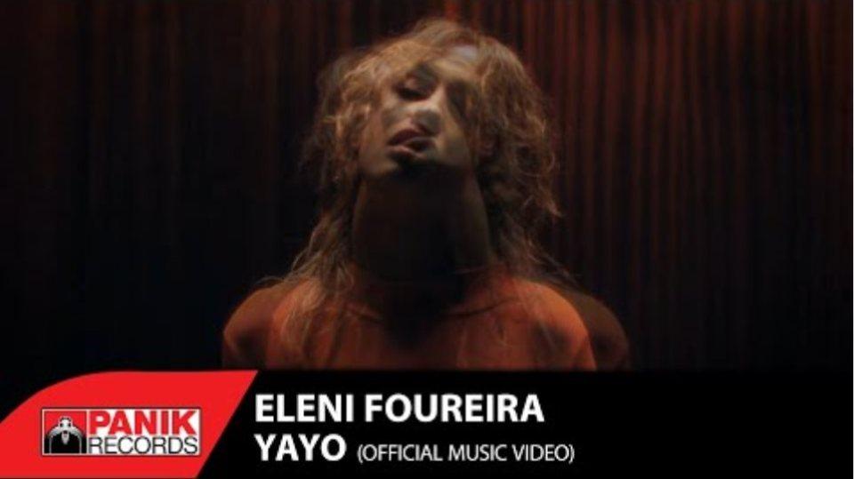 Eleni Foureira - YAYO - Official Music Video