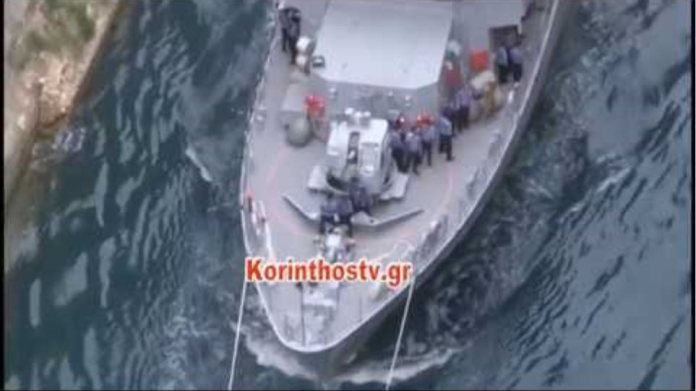Τουρκικό πολεμικό πλοίο πέρασε από τον Ισθμό της Κορίνθου