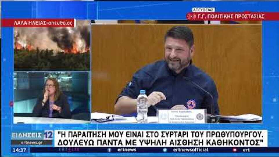Νίκος Χαρδαλιάς για το θέμα της παραίτησής του