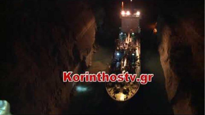 Πλοίο κόλλησε στον Ισθμό της Κορίνθου λόγω κατολίσθησης