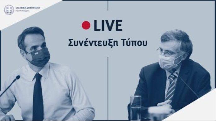 Ανακοινώσεις και συνέντευξη Τύπου Κ. Μητσοτάκη - Σ. Τσιόδρα για την αντιμετώπιση της πανδημίας