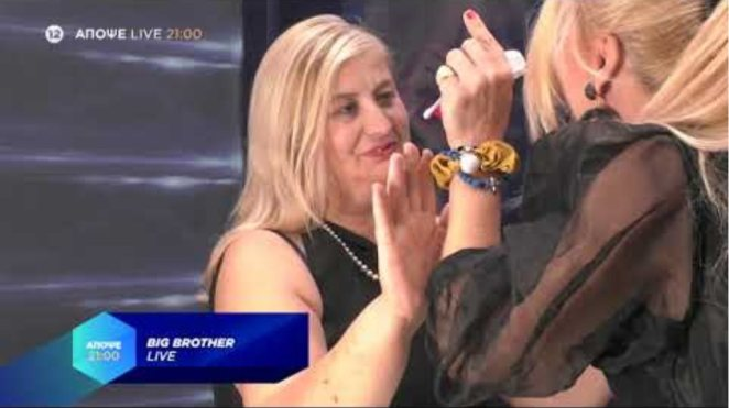 Big Brother Live | Trailer | 30/10/2020