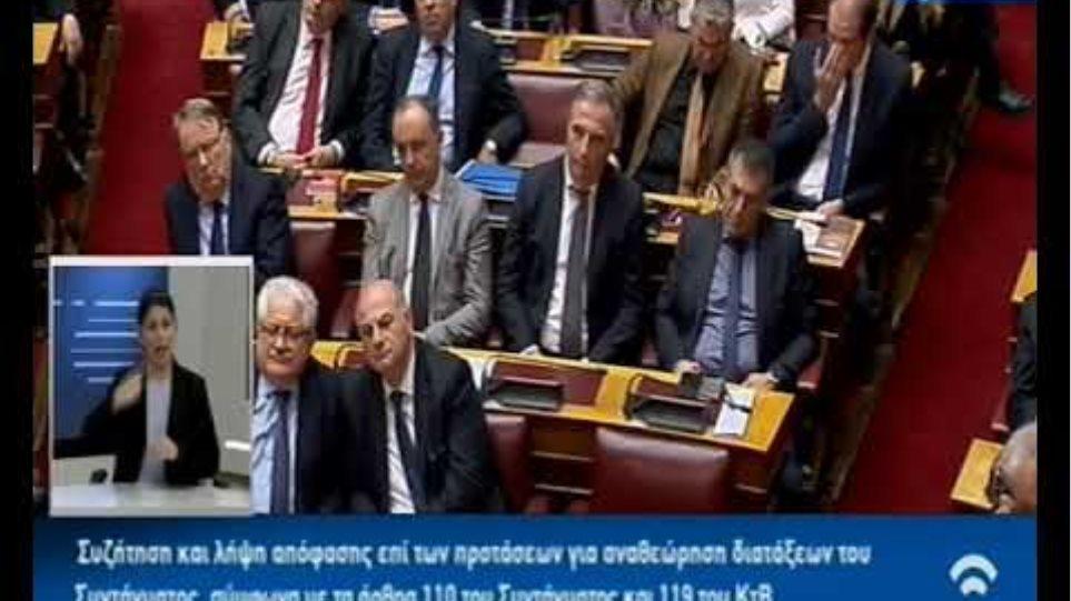 Μητσοτάκης στη Βουλή για τη συνταγματική αναθεώρηση