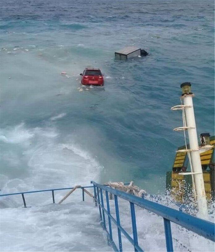ferry-mesa-2