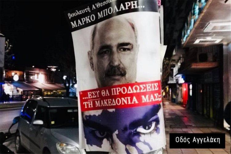 afises-thessaloniki-dyo