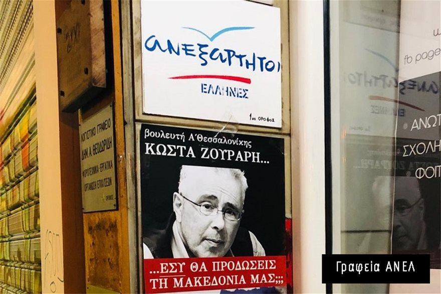 afises-thessaloniki-pente