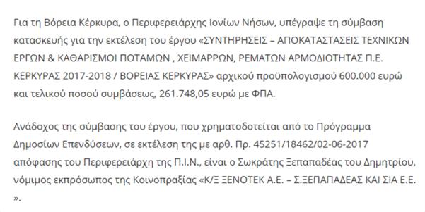symvasi