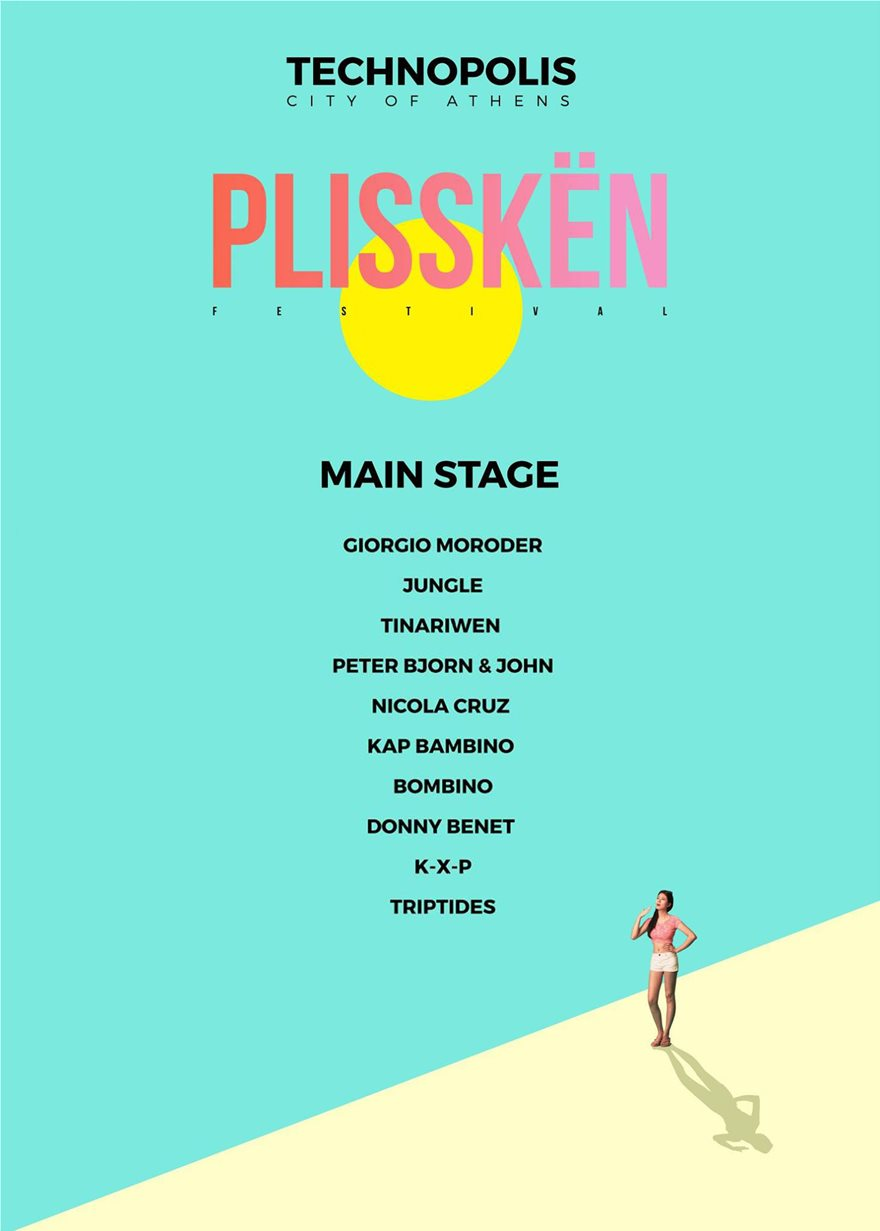 Line_Up_per_Stage_-_Main