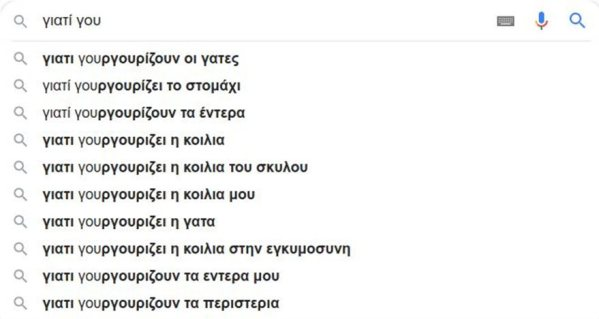 giati-gou-google
