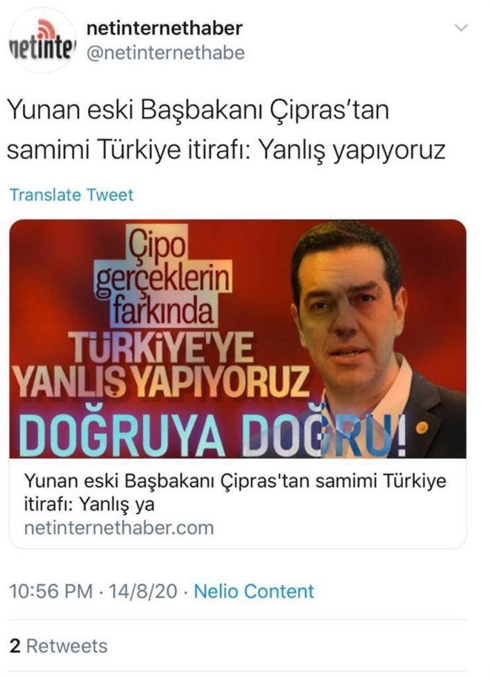 tsipras_twiter2