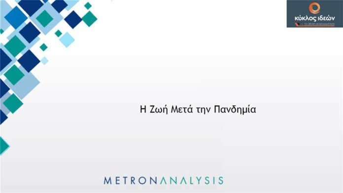 s25024_economics-6