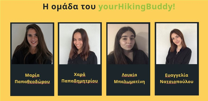 HikingBuddyTeam