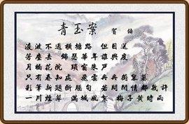 梅子黃時雨_360百科