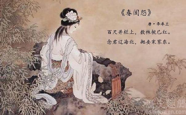 李季蘭的詩有哪些 李季蘭《八至》何解 - 壹讀