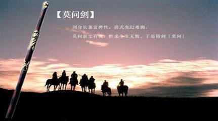 七劍下天山中的七劍。你知道是哪七劍嗎? - 壹讀