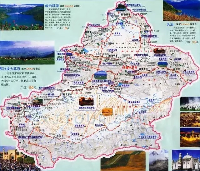 最全的新疆旅遊地圖。放在手機里備用。太方便了 - 壹讀