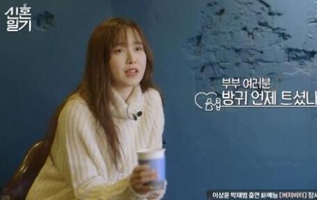 韓國明星戀愛綜藝盤點 韓國戀愛主題的綜藝節目有哪些 - 壹讀