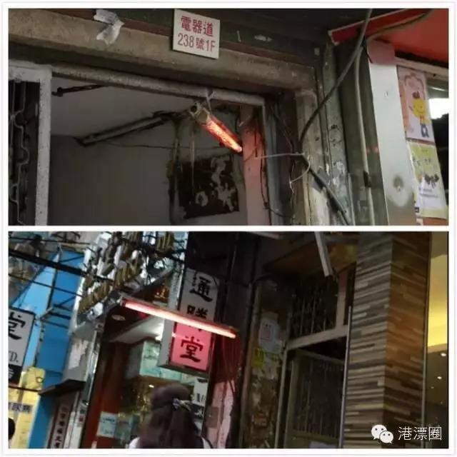 見微—— 揭秘香港的「樓」與「鳳」 - 壹讀