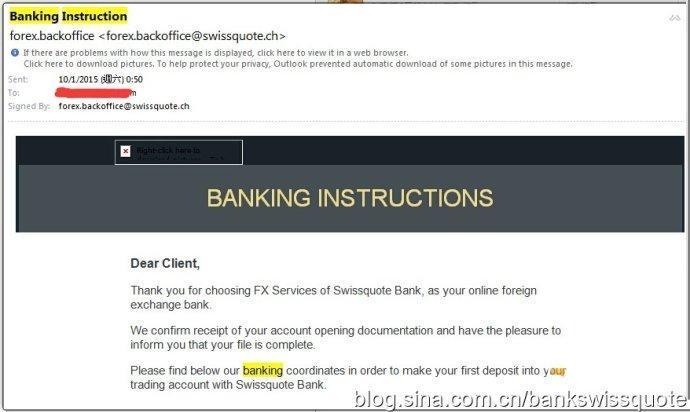 瑞訊銀行SwissQuote在線開戶指南 - 壹讀
