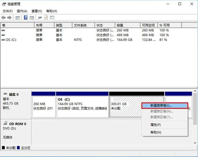 SSD到底要不要碎片整理?這些「常識」竟然是誤區! - 壹讀